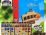 【熊猫眼】熊猫派对坚果巧克力饼干曲奇休闲零食品小吃158g*10