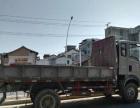 莆田平板车包车租车服务整车货运搬家搬厂小货车