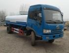 北京二手洒水车价格抑尘绿化洒水车