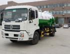 宁波清洗吸污车多少钱生产厂家价格