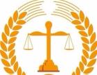 法律顾问、专/兼职律师