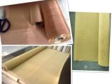 铜网直销,铜网厂家,100目紫铜网,屏蔽电磁波辐射