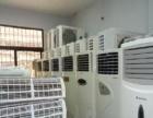 《出租窗机》.出售挂机和柜机空调,洗衣机热水器出售