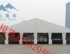 展览展示篷房、婚礼庆典篷房、球形篷房