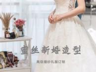 婚纱礼服出租,新娘跟妆
