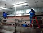 日常保洁 家庭 别墅保洁 开荒保洁 办公楼保洁 幕墙清洗