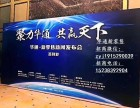 中国白银集团华通新零售招商加盟