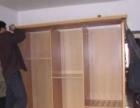 三亚~速运专业安装家具 搬家服务~价格公道,正规