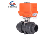 电动塑头PVC球阀专业供应商,河南电动塑头PVC球阀价位