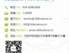 沈阳厂区Wifi覆盖无线网络安装