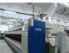 长期回收纺织设备