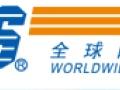 成都EMS成都E邮宝中国邮政国际小包国际快递代理出口