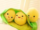 正版少女时代金泰妍最爱创意豌豆毛绒娃娃公仔抱枕靠垫儿童礼物
