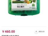 广州有多少家安利实体店广州哪里有卖安利纽崔莱的店送货电话