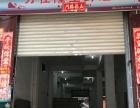 杏林马銮村后尾社銮美大路一楼店面260平出租