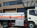 油罐车东风5吨8吨2吨蓝牌流动加油车