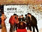 北京蜜麻花科技有限公司加盟 母婴儿童用品