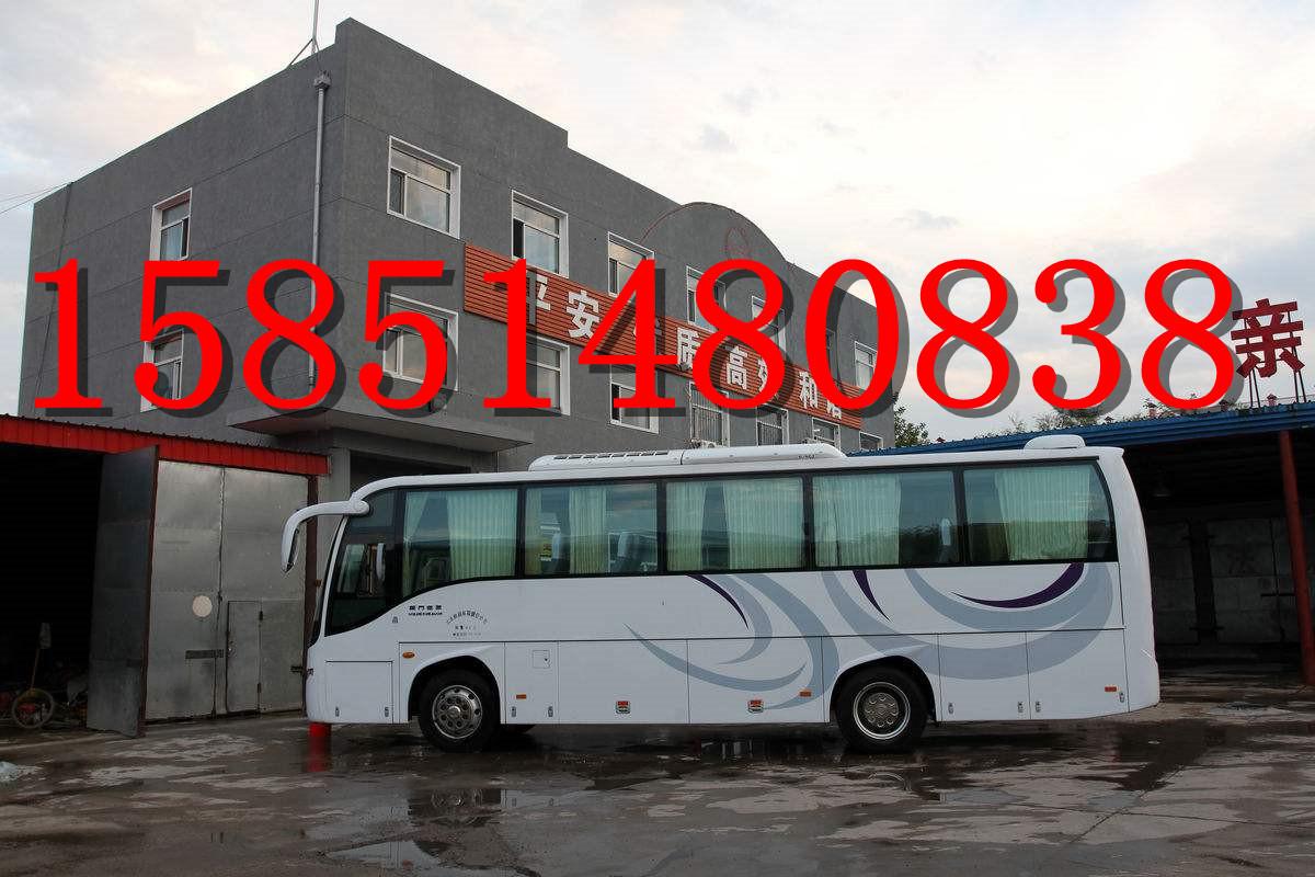 从(常熟到东营的汽车/客车汽车票查询15851480838)