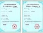 中山 深圳 珠海企业或个人申请软件著作权登记快速简便省钱
