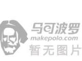 【OEM加工唇啫喱】天然植物维他命保湿啫喱(6种香型)口红加工