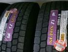 迎宾湖加油站对面、低价批发零售轮胎。