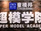 河北新丝路少儿模特大赛承办,专业少儿模特培训及赛事-青石文化