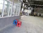 松原市环城搬家公司 长途运输 组装家具