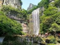 萍乡至三峡旅游/萍乡旅行社/萍乡旅游团/萍乡旅游线路