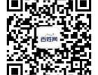 郑州哪里有正规上市贷款公司/信誉贷款