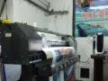 工厂现场喷绘、写真、条幅制作