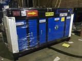 30000风量橡胶 皮革废气处理设备