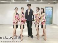 深圳布吉拉丁舞学校