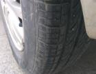 轮胎17570r14