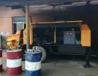泉州二手拖泵,再制造输送泵销售