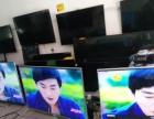 70寸夏普全新液晶电视,样品机,低价卖了