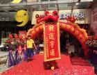 广州番禺区开业活动策划-舞狮