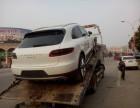 鄂州高速汽车救援拖车搭电货车补胎电话价格