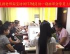 石家庄淘宝运营培训零基础包教会9月18新班开课免费