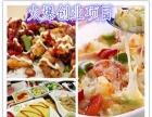 日式蛋包饭韩式蛋包饭咖喱蛋包饭的做法蛋包饭怎么做