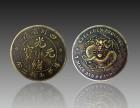 实力收藏古钱币急需,快速交易变现有的快速联系我