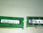DDR3 1333 2G笔记本内存条 金士顿