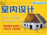 南阳室内设计三维建模房屋装潢个性化全屋定制3Dmax
