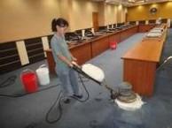 单位保洁-家庭保洁-工程开荒保洁 高空清洗 地毯清洗地板打蜡