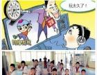 未央区凤城八路暑期跆拳道集训班 晨硕跆拳道
