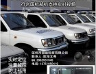环卫车辆系统北斗GPS定位视频监控车辆调度新能源环卫车管理