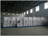 湖北鑫平纺织有限公司大量供应涤纶纱线