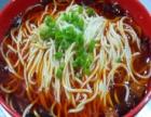 天津面馆加盟学校 厨艺到家餐饮培训