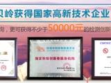深圳CE认证,深圳ce认证费用可选CE认证