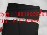 广东 回收华为手机屏
