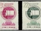 国内第五届学生代表大会邮票收购权威公司-现金交易
